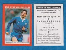 Greece Anastassias Mitropoulos A.E.K Athens 1994